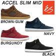 全4色 スケートボード シューズ スニーカー エス アクセル 2016 'es Accel SLIM MID