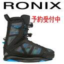 ウェイクボード ロニックス ブーツ 2017 RONIX RXT BOOT