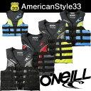 ウェイクボード ライフジャケット 選べる4色 オニール 2017 O'NEILL SUPERLITE USCG VEST