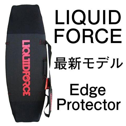 ウェイクボード リキッドフォース 2018 Liquid Force EDGE PROTECTOR