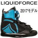 ウェイクボード ブーツ リキッドフォース 2017 Liquid Force WAKEBOARD INDEX OT BOOT