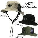 オニール 正規品 2017 O'NEILL M's SURF用 UVP HAT 帽子 ブラック/オリーブ/ベージュ #617-927