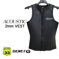 2017 BEWET ビーウェット 男性用 ウェットスーツ BE WET ACOUSTIC 2mm VEST ベストの画像