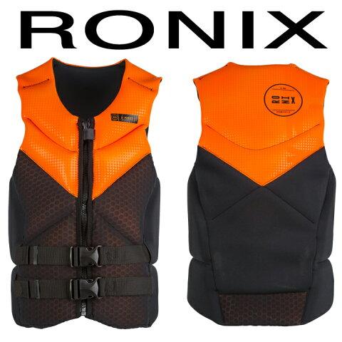 ウェイクボード 男性用 ライフジャケット ロニックス 2017 RONIX PARKS Capella Front-Zip CGA VEST