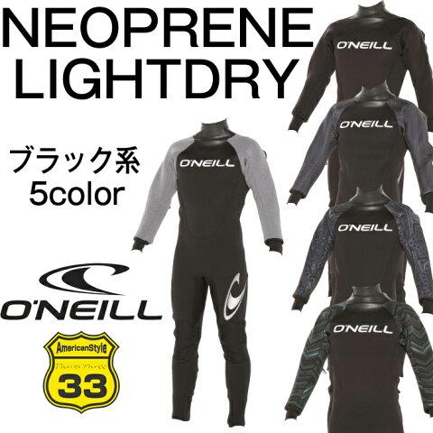 ウェイクボード ドライスーツ オニール 2018 O'NEILL NEOPRENE LIGHT DRY SUITS ブラック系 5color