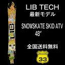 スノーボード リブテック 2018 LIBTECH SNOW SKATE SKID ATV 48 BTX align=