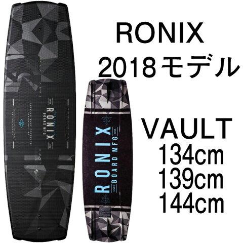ウェイクボード ロニックス 2018 RONIX VAULT 134cm 139cm 144cm