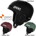 スキー スノーボード ヘルメット ポック 2019 POC ...