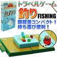 送料無料 魚釣りトラベルゲーム ゲームはふれあい 遊べる魚釣りゲーム 楽しい魚釣りゲームボードゲーム 旅行に最適な魚釣りゲーム ボードゲーム Ag006