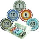 送料無料 本格カジノチップ100枚セットA プライムポーカーカジノチップ ポーカーチップ 遊べるポーカーカジノチップ 雰囲気出るポーカ..