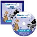 送料無料 愛猫だけが聞き取れる特殊な周波数の音の音楽CD 快適ペット用品 癒しの音楽CDペット用品 便利なペット用品 Fa316