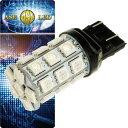 送料無料 T20ダブル球LEDバルブ27連レッド1個 3ChipSMD T20 LEDバルブ 高輝度T20 LEDバルブ 明るいT20 LEDバルブ ウェッジ球 as55