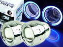 送料無料 CCFL青イカリング付HIDバイキセノンプロジェクター2個入 埋め込み式プロジェクターHID 明るいプロジェクター HID 爆光プロジェクターHID as8002BW