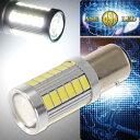 送料無料 33連 LED SAMSANG S25 ダブル球 ホワイト1個 DC12V 24V ブレーキランプ球 SMD as10419