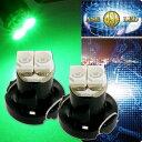 送料無料 2連 LED T4.2 バルブ メーターパネル球 グリーン2個 LEDルーム メーターランプ球 パネル球 as11130-2