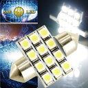送料無料 プリウス ルームランプ 12連 LED T10×31mm ホワイト 1個 PRIUS/G 039 S H21.5〜H27.12 ZVW30 前期/後期 センター ルーム球 as58