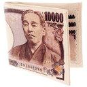 送料無料 ウケル。 一万円札 折りたたみ財布 リアルで笑える お札イラストの財布 二つ折り財布 ms038
