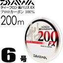 ┴ў╬┴╠╡╬┴ е╟егб╝е╒еэеє┴ее╧еъе╣200FX 6╣ц 200m е╒еэеэелб╝е▄еє100% DAIWA е└едея ─рдъ╢ё ещедеє ╗┼│▌д▒╗х Ks154