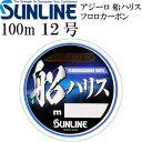 ┴ў╬┴╠╡╬┴ еве╕б╝еэ ┴ее╧еъе╣ е╒еэеэелб╝е▄еє ┴е─рдъ 12╣ц 100m SUNLINE е╡еєещедеє ─рдъ╢ё ╗┼│▌д▒═╤е╧еъе╣ Ks453
