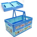 TOMICA トミカ 折りたたみボックス おもちゃ箱 BWOT13 キャラクターグッズ 収納ボックス
