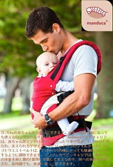 Regular manual store fs3gm of Yatom manduca マンジュカ baby carrier