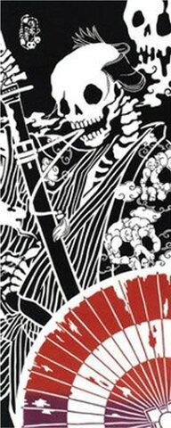 【2枚以上で送料無料】【宮本】kenema -けねま-注染手ぬぐい無常 侠客の骨【日本製 Made in Japan】手作り マスク 予防 対策【NEW201705】
