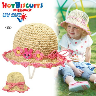 Miki House ホットビスケッツ Cabot Chan ♪ fs3gm paper material style straw hat (hat)