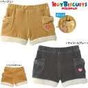 【PRICE DOWN 値下げ!!】【MIKIHOUSE】ミ...