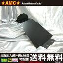 【送料無料】AMC GPZ900R アルミフェンダーレスキット用 拡張キット ブラック(黒) リヤ17インチカスタム車専用 【02P01Oct16】