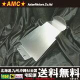【レビューで】AMC GPZ900R アルミフェンダーレスキット用 拡張キット シルバー(アルミ地) リヤ17インチカスタム車専用 【02P13Dec14】