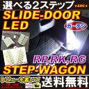���ƥåץ若�� RK RG LED �ɥ� �����ƥ����� ���ѡ���Ŭ�� ������̵���� LED�롼����� ���饤�ɥɥ�����ʬ RK1,RK2,RK5,RK6 LED�եåȥ��פ���...