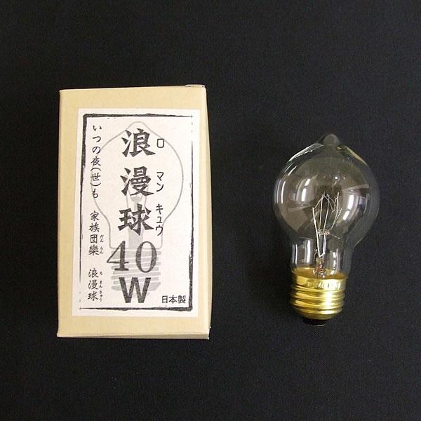 3灯ペンダントライト【GLF-3142】後藤照明