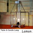 �ڴ��պץݥ����5�ܡ� �ơ��֥�饤�� Square Stainless glass Lamp ����ץ� ���饹 ����ƥ����� ���� �٥å� ��ӥ� ���ܾ��� �����ɥ�饤�� ...
