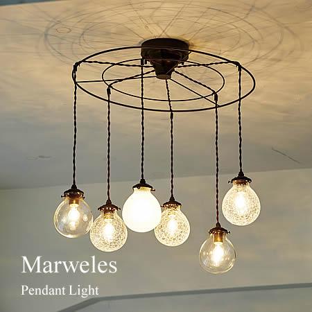 【楽天市場】ガラスペンダントライト Marweles6 マルヴェル6 LT-9868 ...