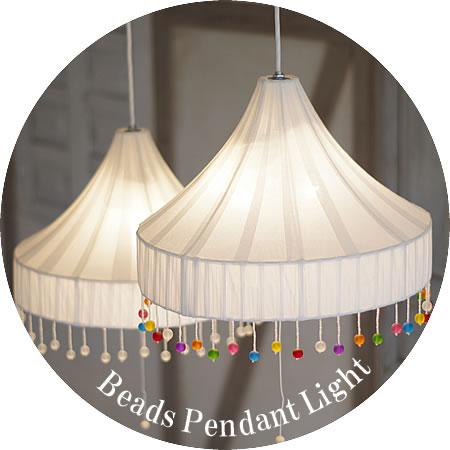 ペンダントライト Beads Pendant Lamp ビーズ ペンダントランプ 子供部屋 天井照明 LED対応 2灯 ファブリック ホワイト ミックス 120W リビング ダイニング 子供部屋 天蓋 寝室 姫系 HUG 4畳 6畳