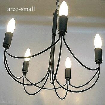 5灯シャンデリアarco-smallDICLASSEディクラッセ