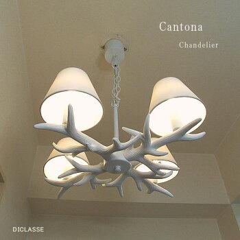 4灯ペンダントライト【Cantona】カントナ-ディクラッセ