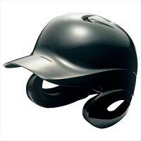 送料無料(※沖縄除く)[SSK]エスエスケイ野球硬式打者用両耳付きヘルメット(H8500)(90)ブラックの画像
