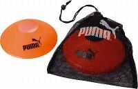 PUMA[プーマ] PUMA markers (10) (052824)(02)フロー オレンジ/ブラックの画像