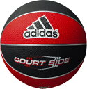 [adidas]アディダスゴムバスケットボール 6号球コートサイド(AB6122RBK)レッド/ブラック