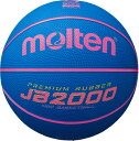 モルテン ゴムバスケットボール軽量5号球 JB2000軽量ソフト B5C2000-LB 水色