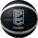 モルテン バスケットボール7号球 Bリーグバスケットボール B7B3500-KW ブラック×ホワイト