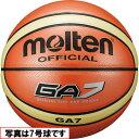 送料無料(※沖縄除く)[molten]モルテンバスケットボール練習6号球GA6(BGA6)オレンジ