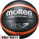 送料無料(※沖縄除く) molten モルテン外用バスケットボール6号球GA6(BGA6KO)ブラック