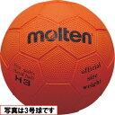 [molten]モルテンハンドボール練習2号球ハンドボール(H2)(40)茶