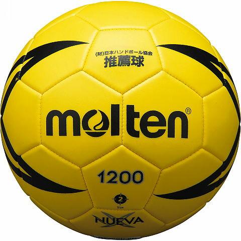 [molten]モルテンハンドボールソフト2号球ヌエバX1200(H2X1200Y)イエロー
