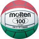 【数量1までメール便可】[molten]モルテン小学校新教材用ソフトバレーボール(KVN100IT) 白×赤×緑