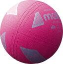 [molten]モルテンミニソフトバレーボール小学校中・低学年用(S2Y1200-P)ピンク