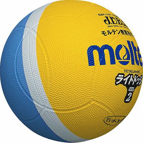 [molten]モルテンドッジボール軽量2号球小学校教材用ライトドッジ(SLD2LSK)LSK黄×サ