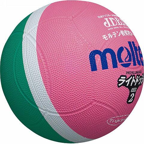 [molten]モルテンドッジボール軽量2号球小学校教材用ライトドッジ(SLD2MP)MPピンク×緑